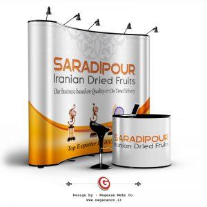تبلیغات نمایشگاهی بازرگانی سرادی پور