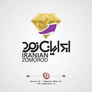 آرم و نشانه ایرانیان زمرد اروند