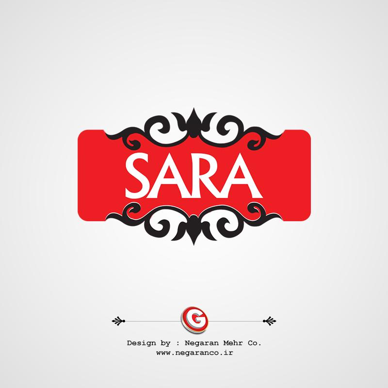 برند سارا